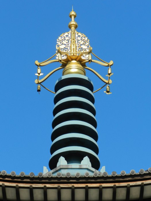 Detail of Nipponzan Myohoji Peace Pagoda