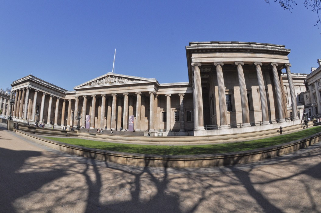 British Museum - wide view
